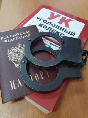 Сызранцы воровали паспорта и оформляли на них кредиты
