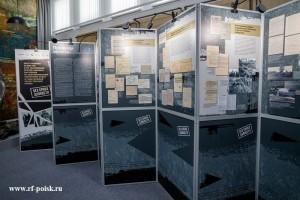 Всероссийская выставка Без срока давности откроется в Самаре