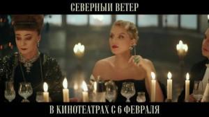 Литвинова выступила режиссером ленты, написала для нее сценарий и исполнила одну из главных ролей.