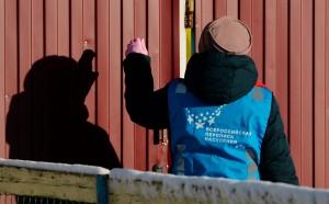 Всероссийская перепись населения пройдет в сентябре 2021 года, сообщили в Росстате.