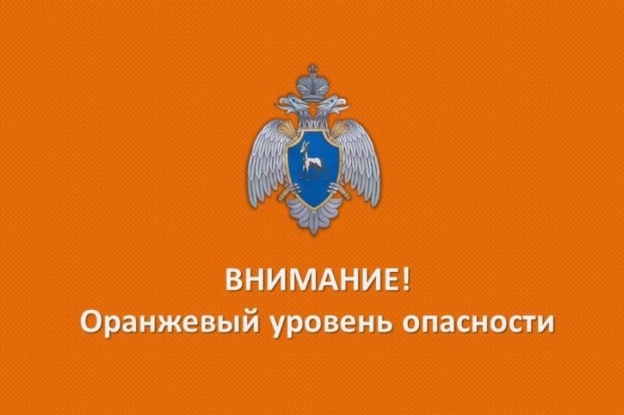 В Самарской областис 7 по 11 февраля ожидается аномально холодная погода