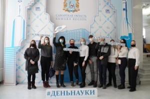 В день науки Правительство Самарской области заняли молодые учёные.