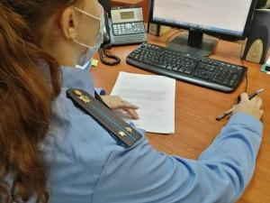 В Чапаевске оштрафовали микрокредитную организацию