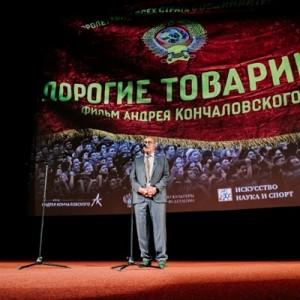 Фильм Кончаловского Дорогие товарищи! включен в шорт-лист Оскара