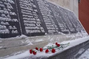 В Самаре почтили память погибших сотрудников УВД