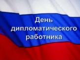 Сенатор от Самарской области поздравил будущих коллег и пожелал им успехов в выбранной специальности.