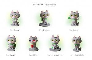 Сбер в Тольятти продолжает дарить своим клиентам фигурки СберКотов – милых маленьких помощников.