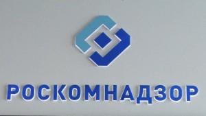 1 февраля в России вступил в силу закон, согласно которому социальные сети должны самостоятельно выявлять и блокировать запрещенный контент.