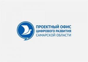 Главные функции офиса — продвижение самарских цифровых платформ на российский и международный уровень.