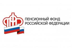 Максима Топилина освободили от должности главы ПФР