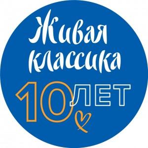 В Самарской области стартовали первые очные этапы международного конкурса юных чтецов Живая классика