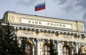 Регулятор считает, что необходимо повысить минимальные лимиты до 150 тыс. рублей в сутки.