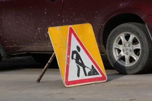 Ремонт Московского шоссе в Самаре начнется в апреле