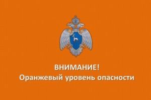Оранжевый  уровень опасности объявили в Самарской области из-за мороза