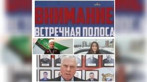 Представители Общественного совета при ГУ МВД России по Самарской области приняли участие в челлендже региональной ГИБДД Держись своей полосы»