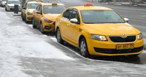 В Госдуме предложили установить верхнюю планку тарифов на такси