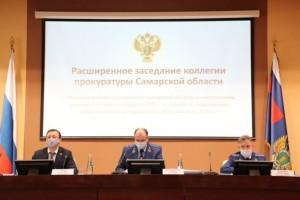 Губернатор Самарской области Дмитрий Азаровпринимает участие в расширенном заседании коллегии прокуратуры региона.