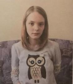 Полицейские разыскивают пропавшую без вести 17-летнюю девушку в Самарской области