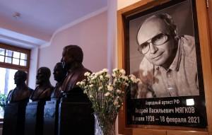 Народный артист РСФСР умер в возрасте 82 лет.