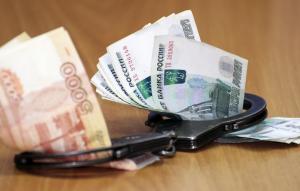 За предоставление нежилых помещений ФГУП в аренду, без заключения договора.