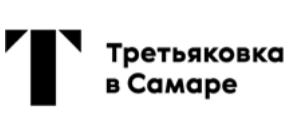 Всего на выставке представлено шестьдесят произведений из коллекций Государственной Третьяковской галереи, Самарского художественного музея и частных собраний.