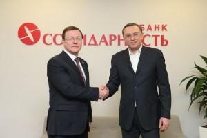 Дмитрий Азаров встретился с Председателем Совета директоров АО КБ «Солидарность» Сергеем Аракеловым.