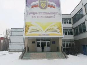 По предварительным данным, с 18 февраля 34 ученика школыв возрасте от 7 до 16 лет и 2 педагога обратились за медицинской помощью с признаками отравления.