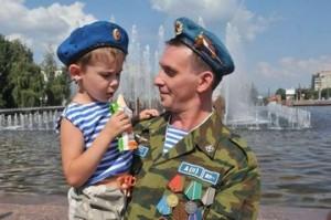 Губернатор Дмитрий Азаров поздравил земляков с Днем защитника Отечества