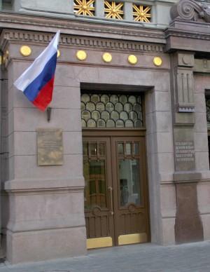 В Самарском областном художественном музее откроется выставка«Передовой отряд. 100 лет авангарда в Самаре»!