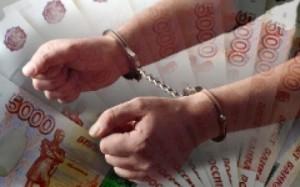 Сотрудник полиции от получения денежного вознаграждения отказался.