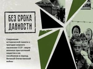 Члены молодежного поискового отряда «Сокол» представили передвижную музейную экспозицию «Без срока давности» участникам военно-патриотической смены