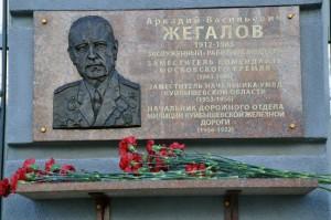 Участник ВОВ, кавалер двух орденов Красной ЗвездыАркадийЖегалов возглавлял Дорожный отдел милиции КбшЖД в период с 1956 по 1972 годы.
