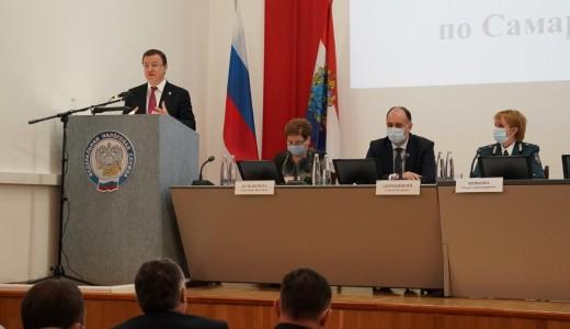 Губернатор Самарской областиДмитрий Азаровпринял участие в расширенной коллегии УФНС по Самарской области.
