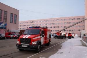 В ходе учения отрабатывались вопросы организованной эвакуации людей из здания, действия персонала в случае пожара.
