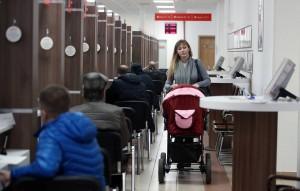 Теперь для продления выплаты граждане должны обратиться с пакетом документов в орган социальной защиты или МФЦ, отметили в Министерстве труда.