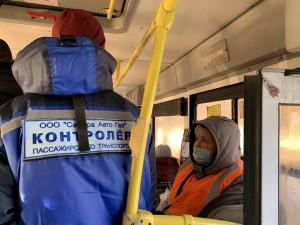 За 2 месяца этого года в общественном транспорте Самары проведено 172 рейда.