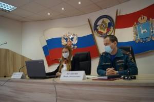 Во Всемирный день гражданской обороны сотрудники Главного управления провели онлайн-уроки для школьников Самарской области.