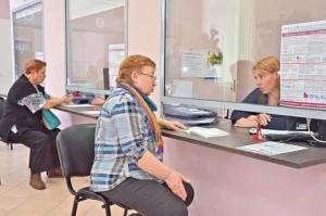 Которое поможет жителям региона ознакомиться со всеми мерами социальной поддержки, действующими на территории губернии.