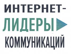 Для будущих Лидеров интернет-коммуникаций из Самары продлили регистрацию на масштабный IT-конкурс