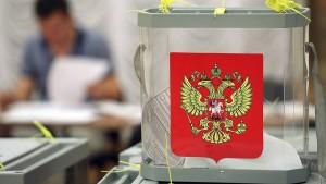Предварительное голосование Единой России пройдет максимально открыто и конкурентно