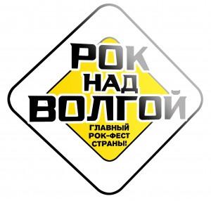 В Самарской области не будут проводить фестиваль Рок над Волгой в 2021 году