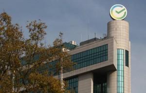 Сбербанк предложил своим корпоративным клиентам услугу «Банковское сопровождение коммерческих контрактов».