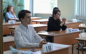Экзамен по русскому языку планируется провести 3 и 4 июня.