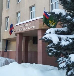 В рамках мероприятия главный судебный пристав Самарской области вручил сотрудникам управления награды ФССП России и других ведомств.