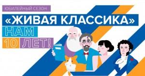 Школьники Самарской области поборются за звание лучшего чтеца