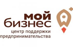 В настоящее время в Самарской области центры «Мой бизнес» уже действуют в Самаре, Тольятти, Отрадном, Сызрани и Новокуйбышевске.