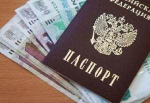 Жительница Самарской области в своем доме незаконно прописала 17 иностранцев