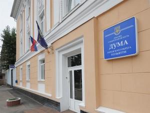Депутаты гордумы сходятся во мнении, что Николай Альфредович обладает управленческими навыками, знает городское хозяйство и имеет необходимый опыт работы главой города.