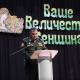 Жен российских миротворцев в Самаре поздравили с Международным женским днем