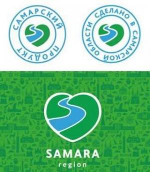 Более 200 производителей губернии выбрали товарный знак «Самарский продукт»и «Сделано в Самарской области».